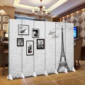 屏風隔斷客廳間約現代中式折疊雙面布藝臥室間易可行動折屏背景牆六扇/寬2.4米