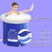 泡澡桶大人洗澡桶充氣浴缸家用加厚大號浴盆