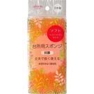 HO.WO-長效速乾抗菌菜瓜布(橘)-HOME WORKING總代理