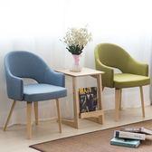 北歐簡約休閒椅實木單人咖啡椅書房椅布藝椅餐椅現代電腦椅子 莉卡嚴選