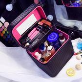 大容量化妝包雙層便攜手提化妝箱大號簡約化妝品收納盒旅行小方包