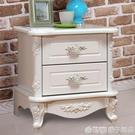 歐式床頭櫃白色簡約現代韓式臥室木質床頭櫃烤漆儲物收納  (橙子精品)