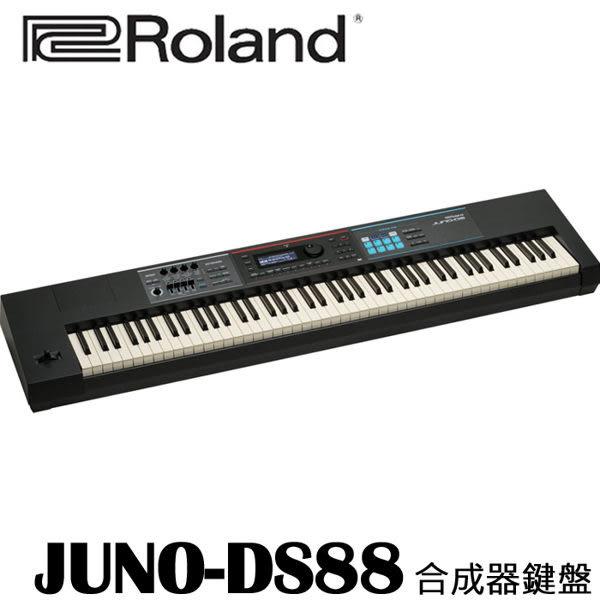 【非凡樂器】ROLAND樂蘭 JUNO-DS88 舞台型數位合成器鍵盤 / 公司貨一年保固