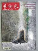 【書寶二手書T1/雜誌期刊_YBY】藝術家_528期_災難與藝術專輯