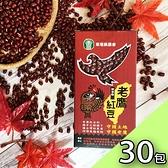 東港鎮農會 老鷹紅豆-600gX30包/箱