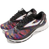 BROOKS 慢跑鞋 Launch 4 發射系列 四代 彩色 黑 DNA動態避震 女鞋 運動鞋【PUMP306】 1202341B984