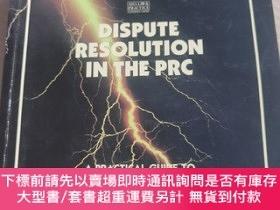 二手書博民逛書店DISPUTE罕見RESOLUTION IN THE PRCY17249 DISPUTE RESOLUTION