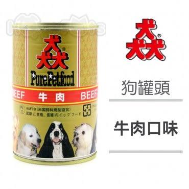 Pure Petfood 猋罐頭 牛肉 狗罐385g X 24入