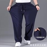 加肥加大碼運動褲男寬鬆直筒衛褲胖子肥佬春夏季針織鬆緊休閒長褲 創意家居