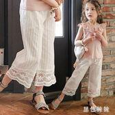 女童九分寬褲夏季薄款寬鬆兒童中大童白色蕾絲拼接寬腿褲 aj8664『黑色妹妹』