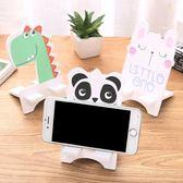 創意桌面手機支架可愛卡通手機座直播看電視手機架平板pad支架 qf2266『miss洛羽』