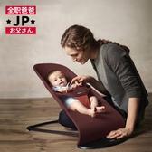 嬰兒搖椅哄娃哄睡哄寶神器寶寶嬰兒搖搖椅躺椅安撫椅搖籃椅新生兒童帶娃 萬寶屋