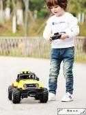 超大號遙控越野車無線攀爬車賽車rc充電動3歲5兒童玩具男孩小汽車