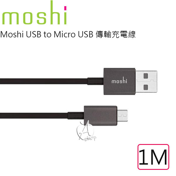 【A Shop】 Moshi USB to Micro USB 傳輸 安卓手機充電線- USB A 公頭 對 Micro-1M