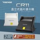 上網登錄保固2年 Esense CR11 直立式晶片讀卡機 台灣製造
