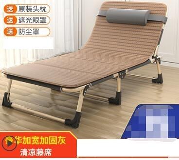 摺疊床單人床家用躺椅
