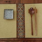 新中式歐式西餐隔熱餐墊長方形日式簡約餐桌墊杯墊碗墊盤墊子【櫻花本鋪】