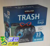 [COSCO代購] W384324 科克蘭 特大強力垃圾袋 124公升 (83.8 x 99cm) 90入