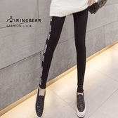 韓版--潮流時尚韓風流行側邊織帶超彈性鬆緊褲頭內搭褲(黑L-3L)-R201眼圈熊中大尺碼