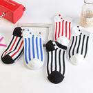韓版條紋短襪 男襪 (5色)