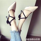 高跟女涼鞋細跟小清新女鞋春夏新款淺口尖頭鞋子韓版百搭單鞋 居家物語