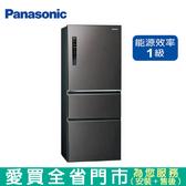 Panasonic國際500L三門變頻冰箱NR-C500HV-V含配送到府+標準安裝【愛買】