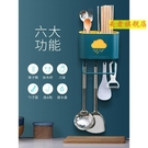 創意居家居廚房用品用具小百貨家用大全筷子筒收納神器實用日用品 橙子精品