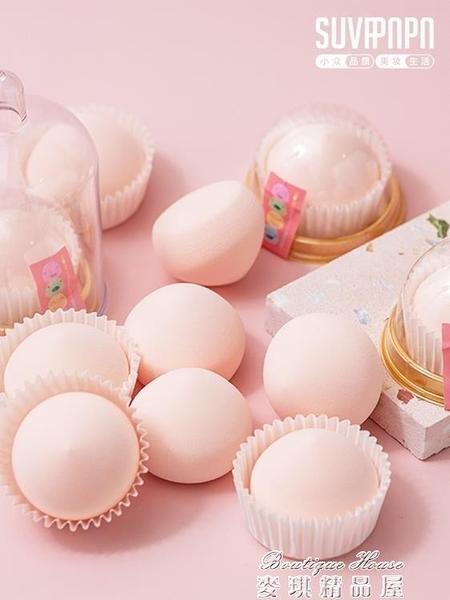 美妝蛋 SUVIPAPA玩兔麻薯啵啵美妝蛋丨巨軟不吃粉林允同款化妝海綿蛋網紅 麥琪精品屋