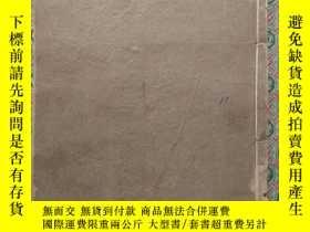 二手書博民逛書店罕見王鳳洲先生綱鑑正史全編卷之十一205724