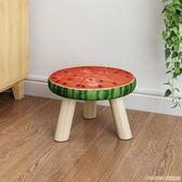 創意凳子家用小凳子時尚小板凳矮凳圓凳臥室實木換鞋凳穿鞋凳門口 ATF 童趣