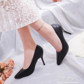百麗單鞋女式皮鞋黑色高跟鞋女職業中跟面試正裝工作鞋小碼 完美情人精品館