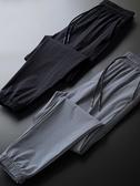 運動褲男小腳哈倫褲寬鬆褲子男士休閒九分褲夏天速干薄款夏季冰絲