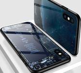 iphonex手機殼玻璃蘋果X手機殼男iphone x星空防摔硅膠女潮牌抖音