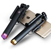 手機自拍桿線控自拍器桿 短小迷你自拍干神奇棍棒 線控拍照器