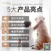 止吠器 大小型犬全自動超聲波狗狗電子防叫器寵物訓狗器 電擊項圈 CY潮流站