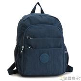 後背包-法國盒子.輕時尚休閒多隔層後背包(共四色)8806