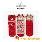 襪子女秋冬中長筒紅色卡通圣誕新年本命年棉襪【小獅子】
