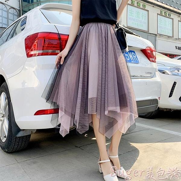 網紗裙 網紗半身裙女2021春夏新款不規則紗裙高腰a字裙顯瘦中長款仙女裙