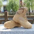 作戰特種兵戰術靴 陸戰沙漠戶外登山三角洲 軍靴男女高低幫作訓鞋  降價兩天