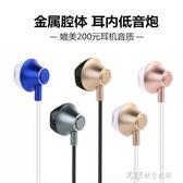Shinco/新科 C10運動藍芽耳機蘋果X 8華為vivo小米oppo無線跑步耳塞入耳式雙耳男女 探索先鋒