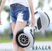 電動滑板車 阿爾郎智慧電動平衡車雙輪兒童成人迷你滑板代步車兩輪體感漂移車『俏美人大尺碼』