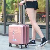 行李箱 卡通拉桿箱18寸16登機箱密碼旅行箱學生輕便小型行李箱女20韓版潮 3C優購