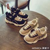 韓版簡約透氣魔術貼女童男童寶寶休閒鞋運動鞋跑步鞋 美斯特精品