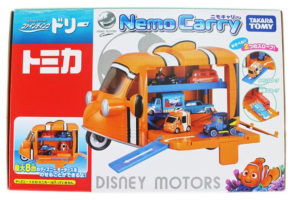 【卡漫城】 尼莫 汽車 收納箱 ㊣版 nemo 收納盒 日版 多美 小 迷你 玩具車 模型 海底總動員 TOMY