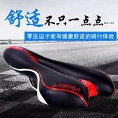 自行車坐墊鞍座舒適硅膠加厚軟山地車座