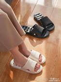 浴室拖鞋女夏室內家用防滑速干衛生間漏水鏤空洗澡塑料涼拖鞋男士  深藏blue