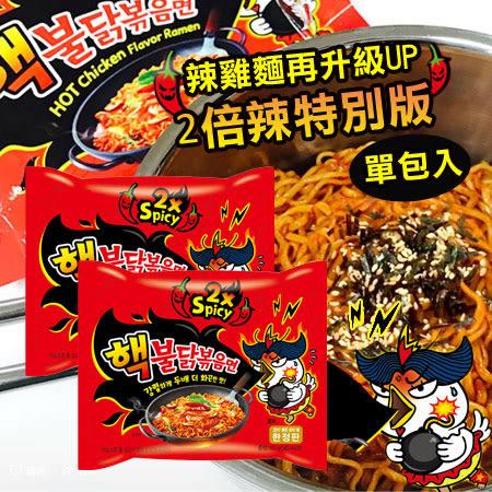 2倍辣版 韓國激辛火辣雞肉炒麵
