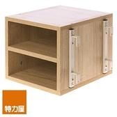 特力屋萊特書桌 兩層櫃配件 淺木紋色