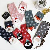 聖誕襪子(一雙不挑款)  雪花中筒棉襪  動物聖誕襪子 (購潮8)