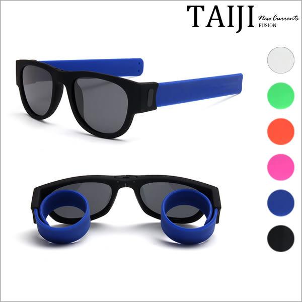 摺疊太陽眼鏡‧防丟摺疊手環撞色太陽眼鏡‧六色【NXG6806】-TAIJI-